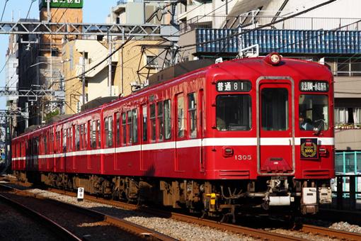 2010_06_03_kiyomiya_mihiro001.jpg
