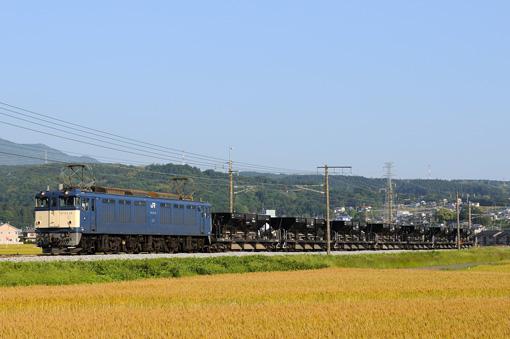 2010_06_04_takahashi_nobuo001.jpg