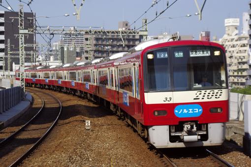 2010_06_16_masnaga_yuichi001.jpg