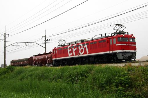 2010_06_20_matsushima_daiki001.jpg