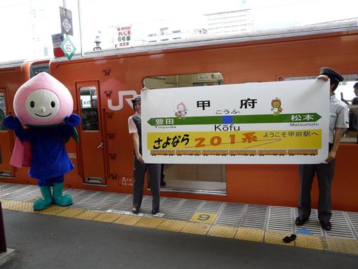 2010_06_20_tamaki_yuichi002.jpg