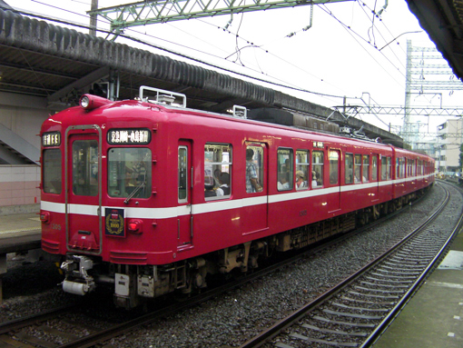 2010_06_28_fukuda_satoshi001.jpg
