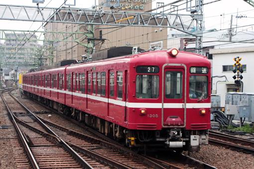 2010_06_29_kuroda_shin001.jpg
