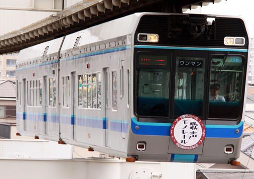 2010_06_29_okuda_hidetoshi001.jpg