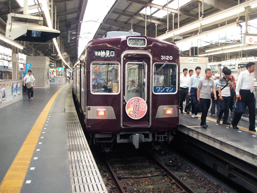 2010_07_02_matsuoka_nobuhiko001.jpg