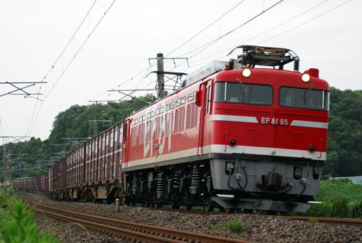 2010_07_03_kawasaki_junpei001.jpg