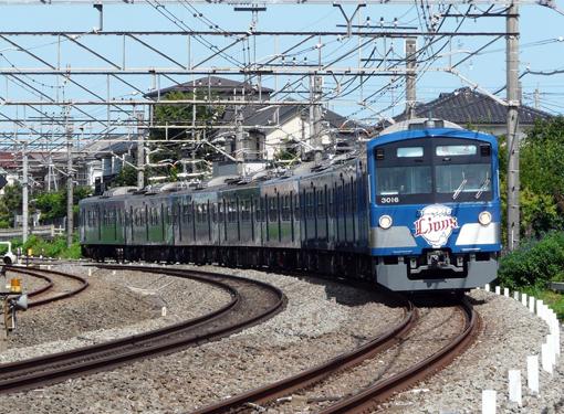 2010_07_10_tamaki_yuichi001.jpg