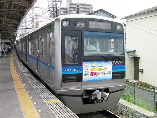2010_07_11_fukuda_satoshi001.jpg
