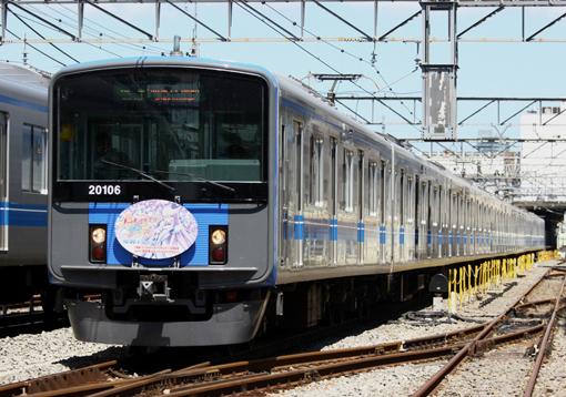 2010_07_18_hodumi_ryosuke001.jpg