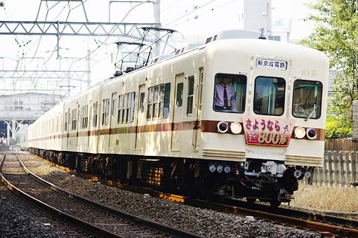 2010_07_24_okazaki_toshikatsu001.jpg