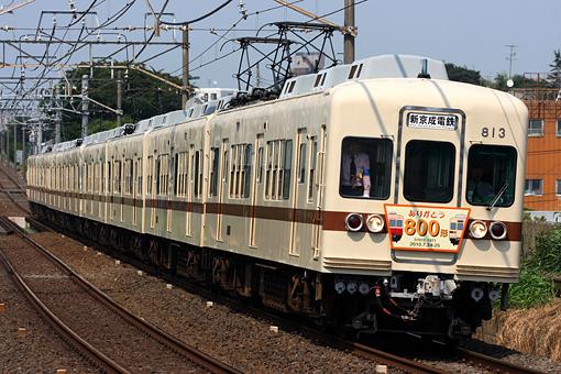 2010_07_25_ebie_kazushi001.jpg