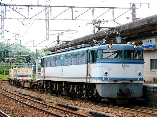 2010_07_25_nakatsukasa_sakuyoshi001.jpg