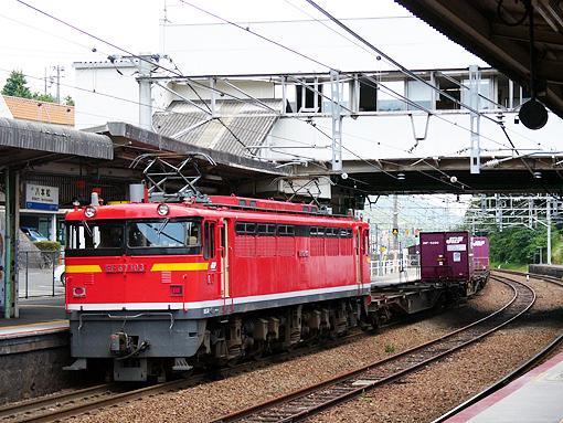 2010_07_25_nakatsukasa_sakuyoshi002.jpg