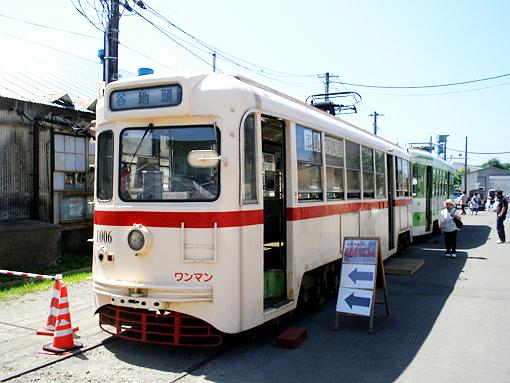 2010_07_25_takeda_yuta001.jpg