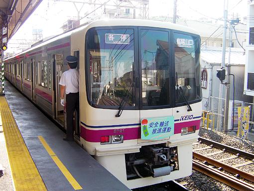 2010_07_28_fukuda_satoshi001.jpg