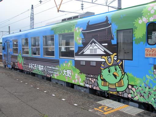 2010_07_29_miyajima_masayuki002.jpg