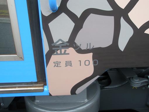 2010_07_29_miyajima_masayuki004.jpg