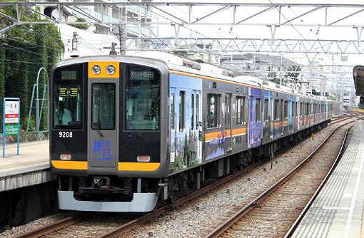 2010_07_31_hiromura_norihiko002.jpg