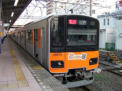 2010_08_02_fukuda_satoshi001.jpg