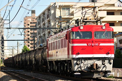 2010_08_03_nakata_seiga001.jpg