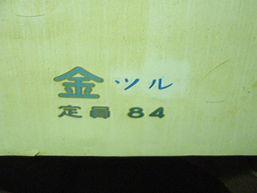 2010_08_10_miyajima_masayuki003.jpg