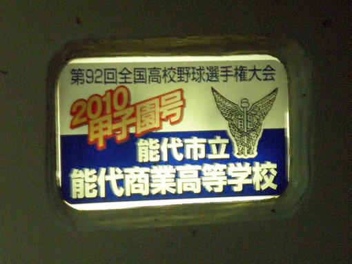 2010_08_13_miyajima_masayuki002.jpg