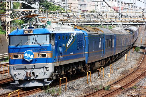 2010_08_15_ebie_kazushi001.jpg