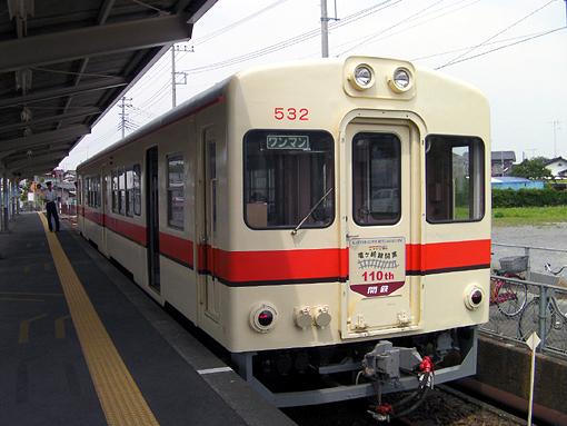 2010_08_15_fukuda_satoshi001.jpg