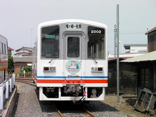 2010_08_15_fukuda_satoshi003.jpg