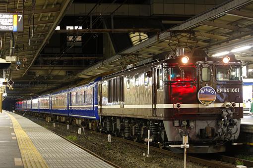 2010_08_17_kikuchi_ryo001.jpg