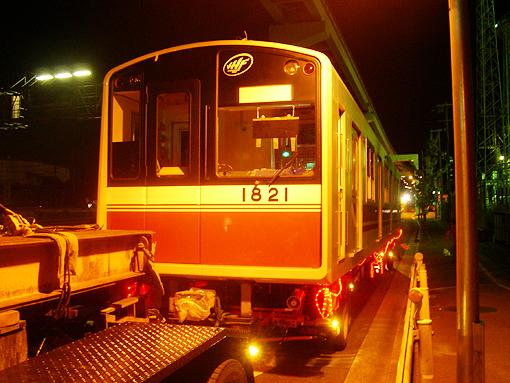 2010_08_18_inoue_ryoichi001.jpg