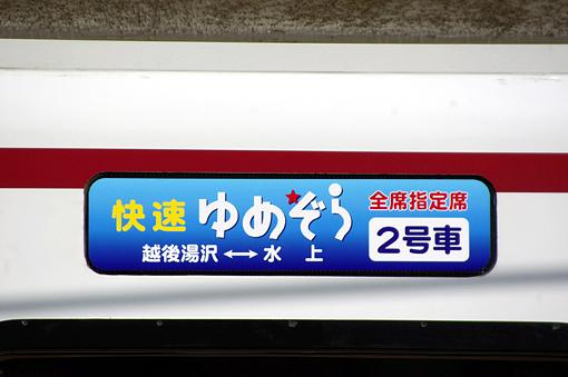 2010_08_21_masunaga_yuichi002.jpg