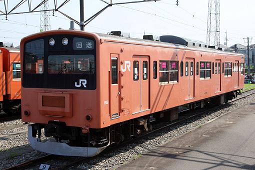 2010_08_22_takahashi_toru005.jpg
