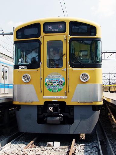 2010_08_28_hiroshima_kazutaka006.jpg