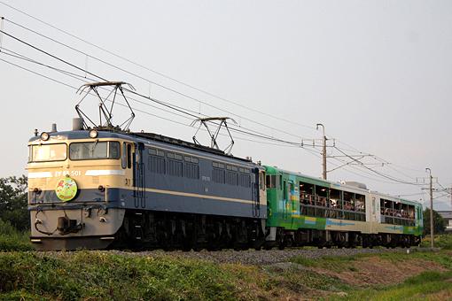 2010_08_28_kikuchi_ryo002.jpg