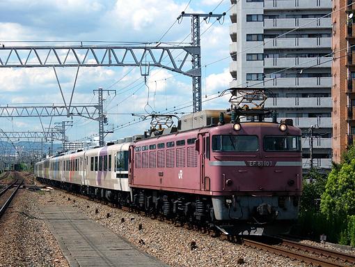2010_08_28_nakatsukasa_sakuyoshi001.jpg