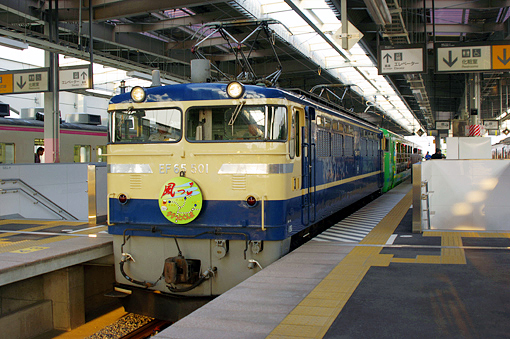 2010_08_29_masunaga_yuichi002.jpg