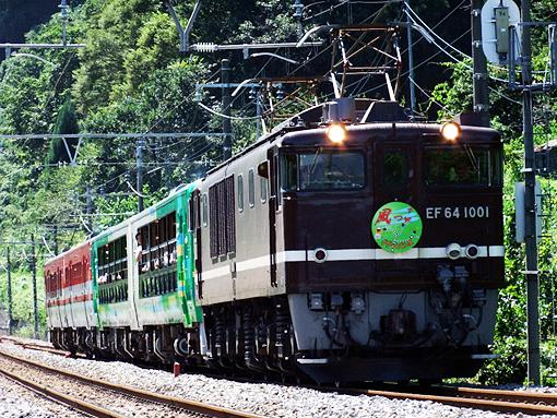 2010_09_04_hiroshima_kazutaka002.jpg