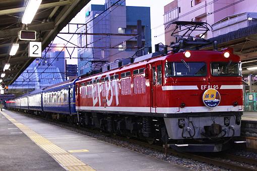 2010_09_04_honda_shunto001.jpg