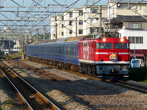 2010_09_04_tamaki_yuichi001.jpg