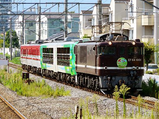 2010_09_04_tamaki_yuichi002.jpg