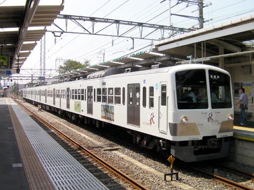 2010_09_11_fukuda_satoshi001.jpg