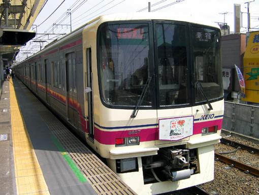 2010_09_11_fukuda_satoshi002.jpg