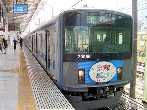 2010_09_11_fukuda_satoshi003.jpg