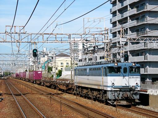 2010_09_12_nakatsukasa_sakuyoshi002.jpg