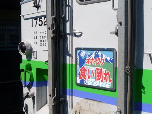 2010_09_12_takeda_yuta002.jpg