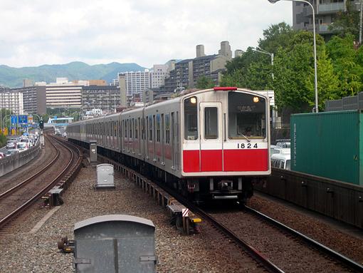 2010_09_14_inoue_ryoichi001.jpg