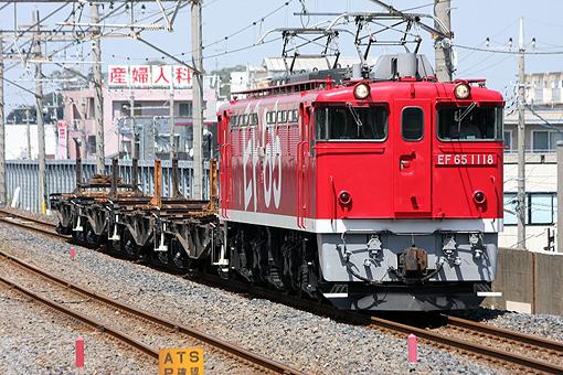 2010_09_14_kamimura_kiyohiro002.jpg