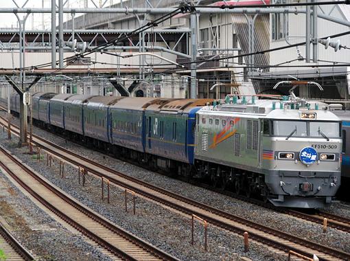 2010_09_15_ohne_hidetoshi001.jpg