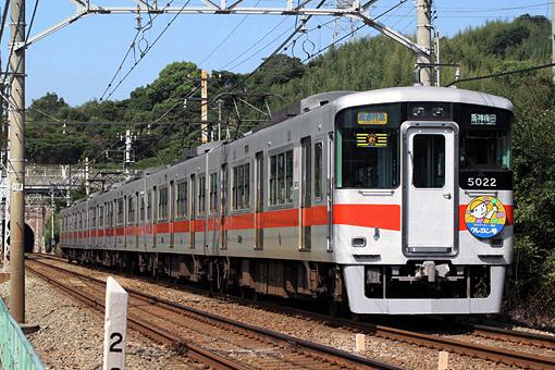 2010_09_18_hiromura_norihiko001.jpg